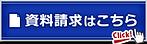 button_200-60_kaku_01_go_blue.png