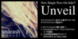 Unveil_Released.png