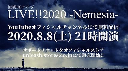 LIVE!!2020-Nemesia-.jpg