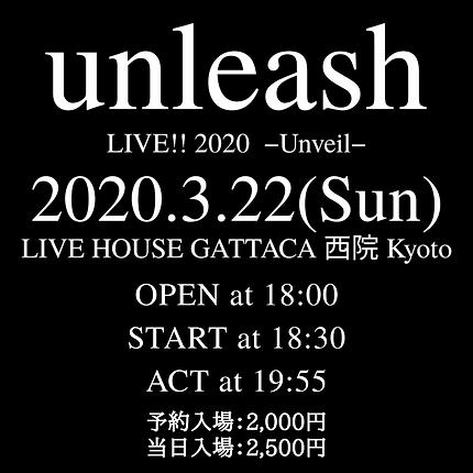 LIVE!! 2020 -Unveil-.png