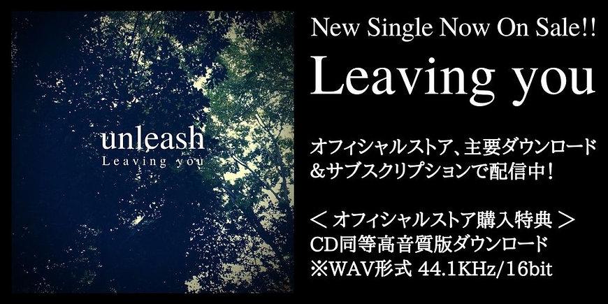Leaving you released.jpg