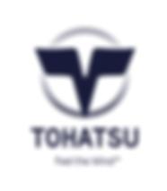 Tohatsu Outboard Engine