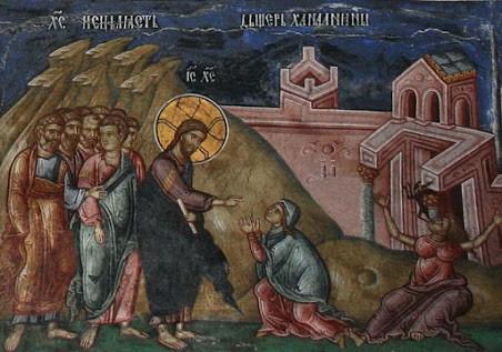 Matthew 15:21-28 - The Canaanite Woman