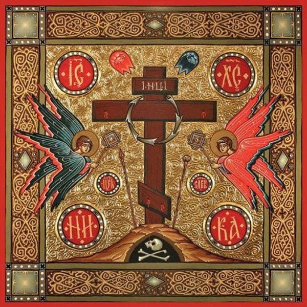 adoration-of-the-holy-cross-icons-orthod