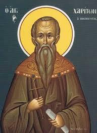 Next Divine Liturgy will be October 10/11 2020