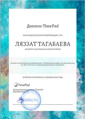 time-padpng