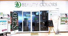 Beauty Colors_店舗_外観