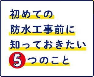 背景_TOP用_アステルワークス.png