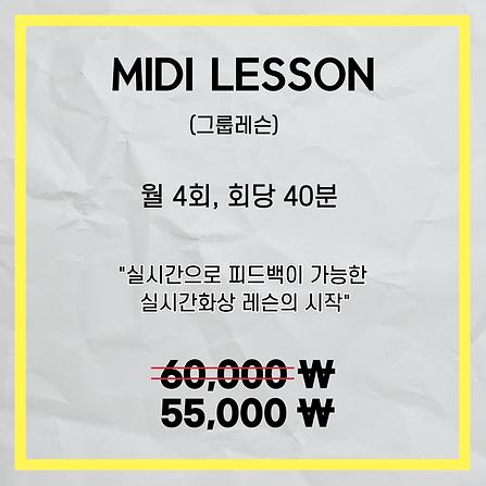 미디그룹할인.png