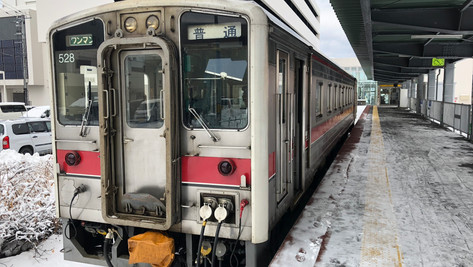 【鉄道ブログ】27,000Kmの旅日記001/最北の鉄道・宗谷本線編(1)