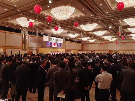 【事務所短信】1月22日、神奈川県行政書士会賀詞交換会に出席しました