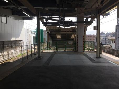 【雑記帳】菊名駅が変わった