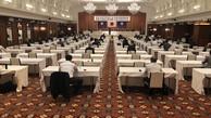 【事務所だより】神奈川県行政書士会より会長表彰を頂きました。(令和2年5月30日)