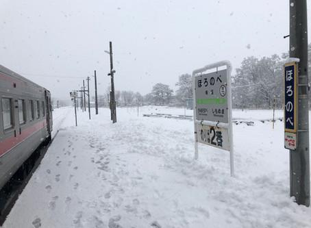 【鉄道ブログ】27,000Kmの旅日記009/最北の鉄道・宗谷本線編(9)