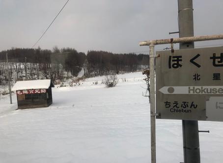 【鉄道ブログ】27,000Kmの旅日記012/最北の鉄道・宗谷本線編(12)