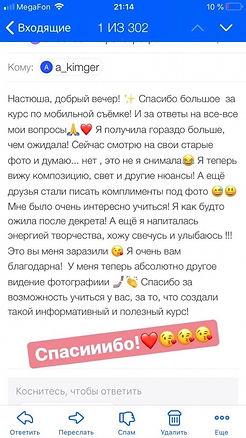 _TvSNuZENpA.jpg