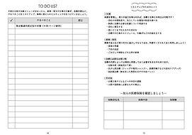 A5冊子16P-17P_03.jpg