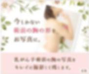 breast_port_03.jpg