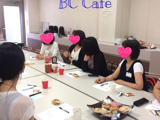 BC Cafe開催しましたー♪