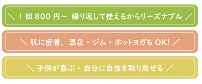 bloomLP用キャッチ.png