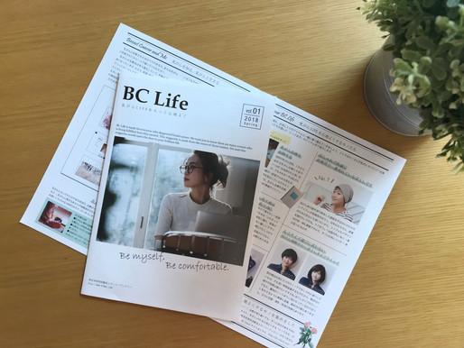 乳がんLIFEをもっと心地よく BC Life創刊