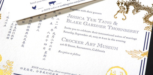Thornberry Wedding Invitation