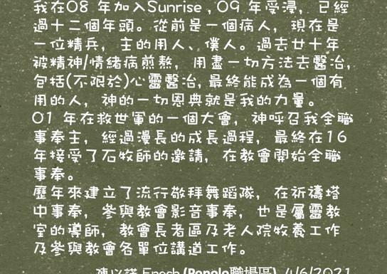 投影片5.jpeg