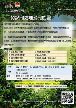 WhatsApp Image 2021-02-22 at 15.47.59.jp