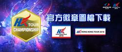 HKT2018_badgeDL_Web-Banner2