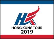 HKT2019_Jersey_Badge_for_print-front.png