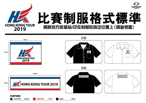 HKT2019_Jersey_Badge_for_print-Standard.