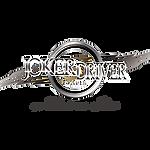 OfficialSponsor_JokerDriver.png