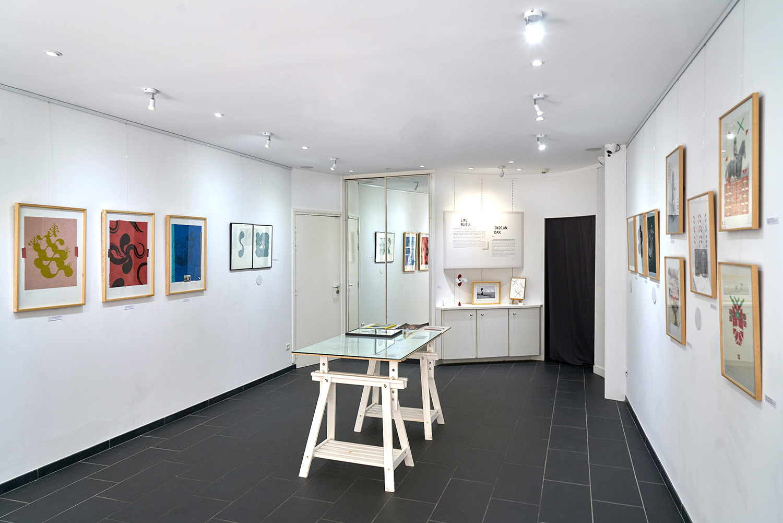 Gogara Exposition ATEKA Galerie - Laubur