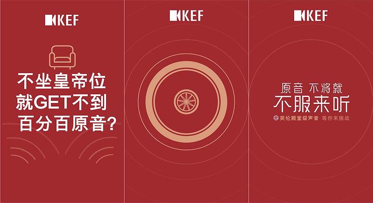 3. Social Poster (2).jpg