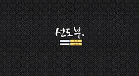 [먹튀사이트] 선도부 먹튀 / 먹튀검증업체 스포츠토토