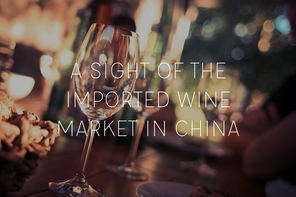 China's Wine Market: Will Challenges Crush the Growing Appetite for Imported Wines?