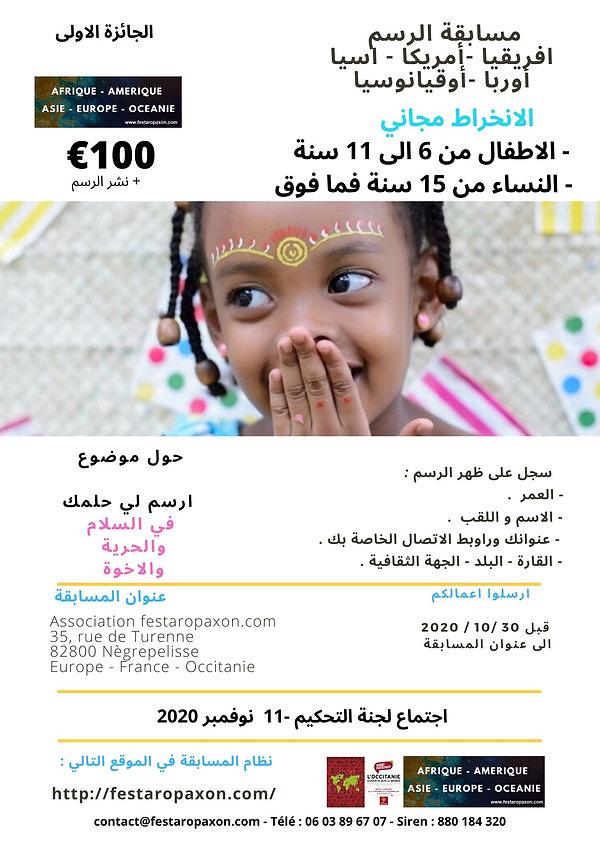 CID 2020 - Arabe vers. covid.jpg