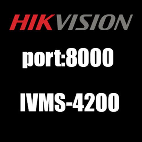 SWC(Hikvision)v.4