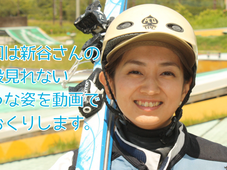 新谷奈津美さんの貴重な動画を見せます