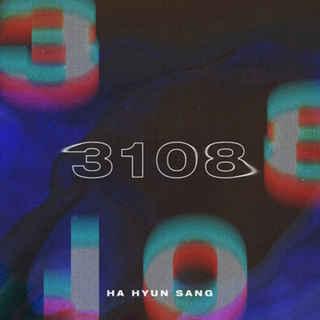 하현상 [3108]_2020