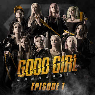 GOOD GIRL [Episode 1]_2020