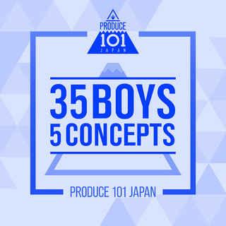 Produce 101 JP [35 Boys 5 Concepts]_2019