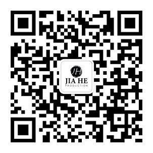 Jia HE Production WeChat QR