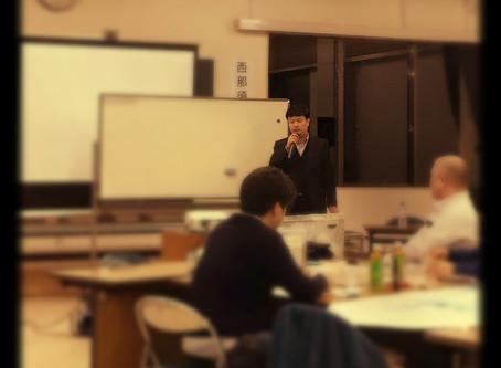 社長のコラム7 「創業塾で講話」
