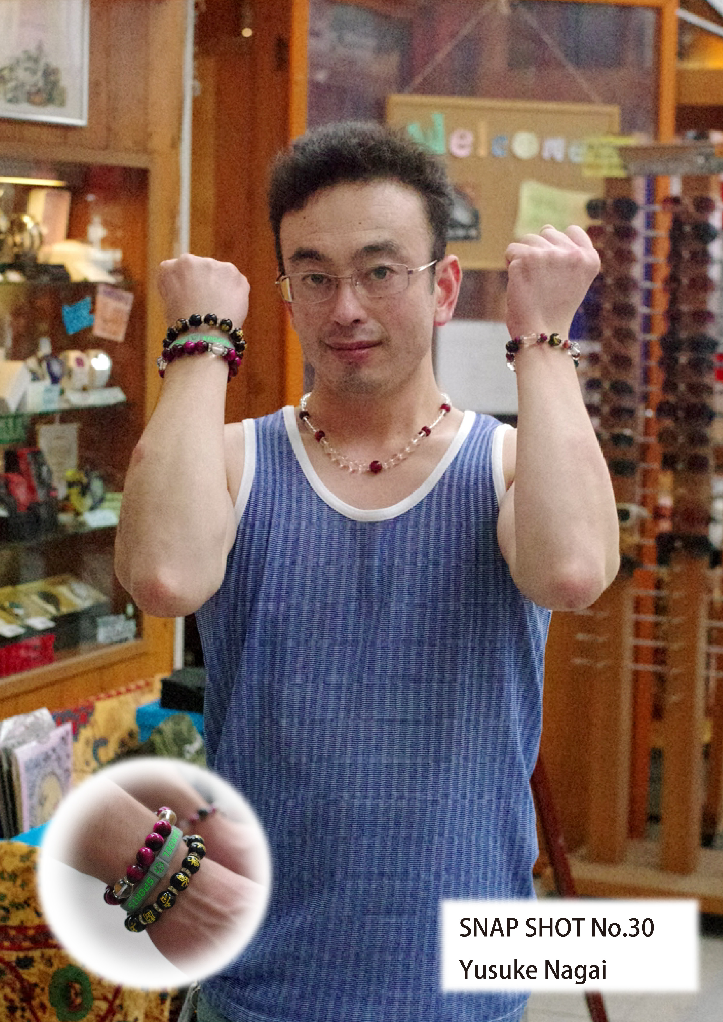 SNAP30 Yusuke Nagai