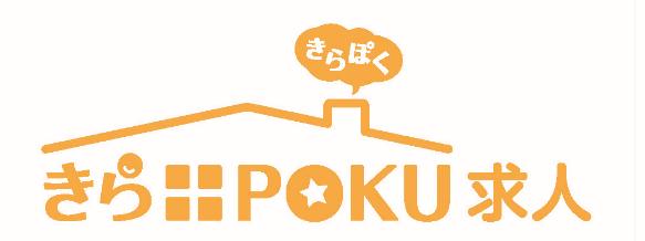 きらPOKU求人ロゴ2.PNG