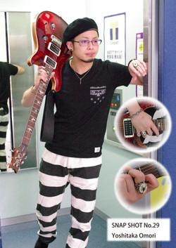 SNAP29 Yoshitaka Omori