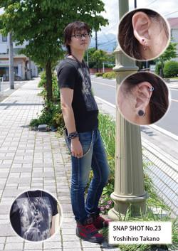 SNAP23 Yoshihiro Takano