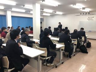 社長のコラム12「西那須野商工会南第2地区研修会」