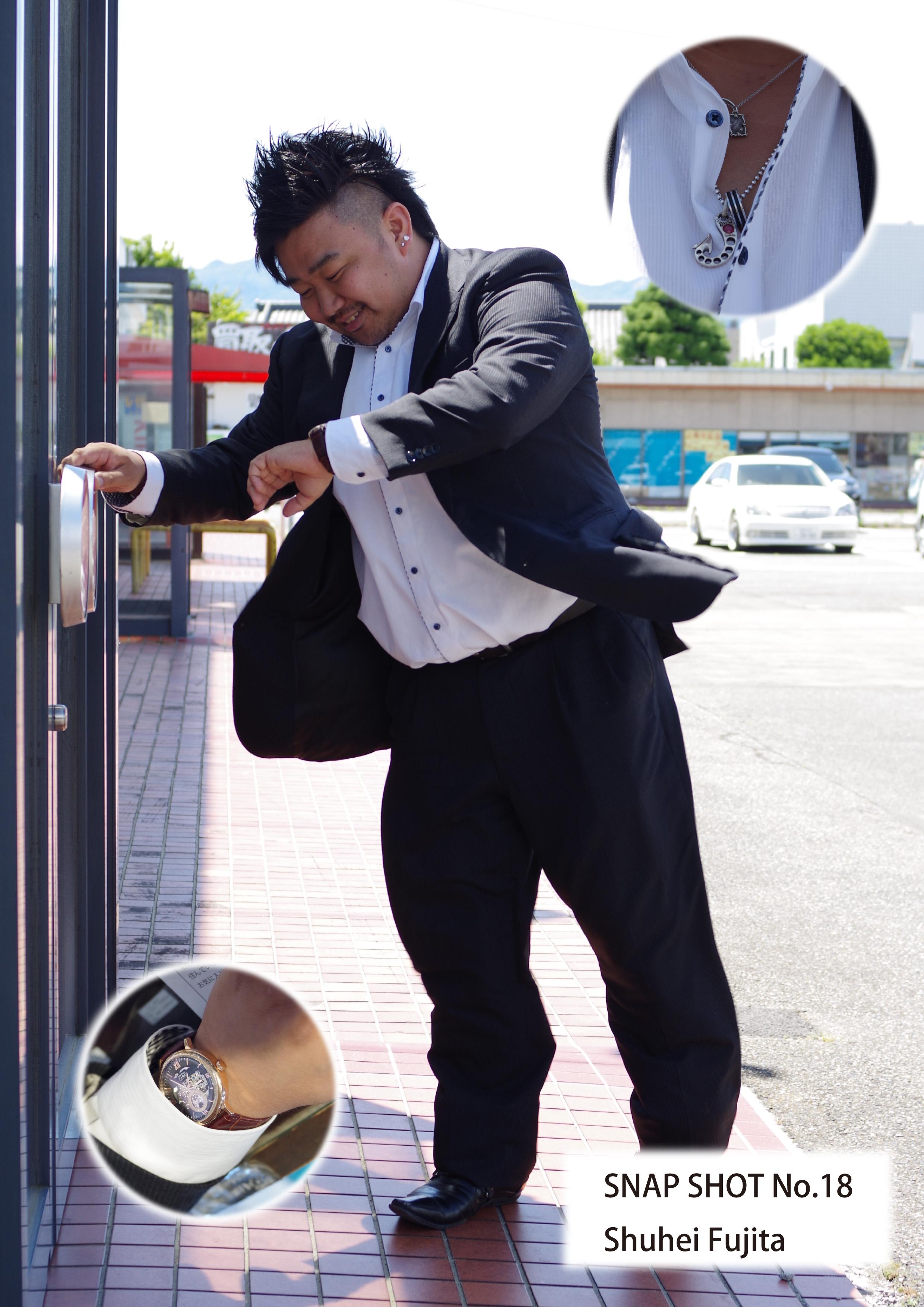 SNAP18 Shuhei Fujita